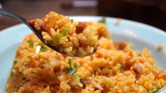カレー風味の炒飯