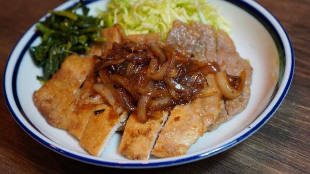 簡単で美味しい。豚の生姜焼き