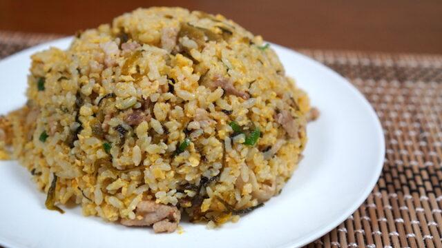 最高の組み合わせ、豚肉と高菜漬けの炒飯の作り方